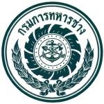 ประกาศกรมการทหารช่างเปิดสมัครสอบเข้ารับราชการ 150 อัตรา รับสมัครด้วยตนเอง ตั้งแต่วันที่ 5 - 16 มีนาคม 2561